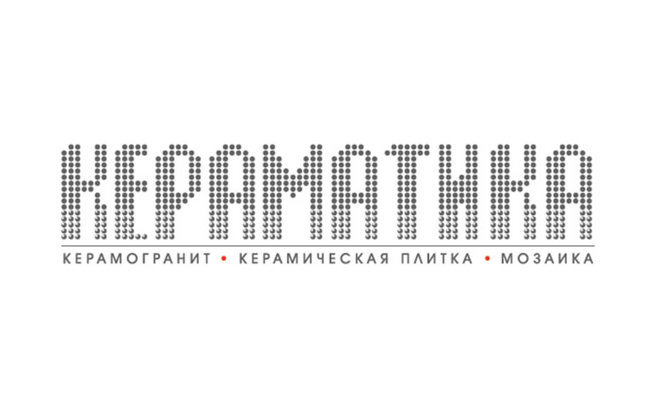 лого ребрендинг2